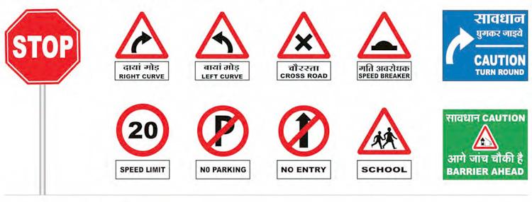 safety signs industrial safety signs safety sign industrial